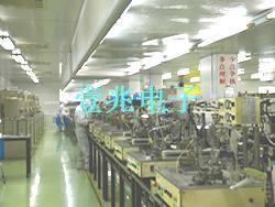 壹兆工厂生产线2