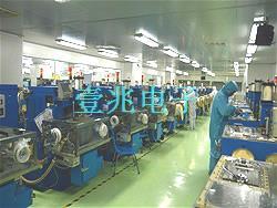 壹兆工厂生产线1