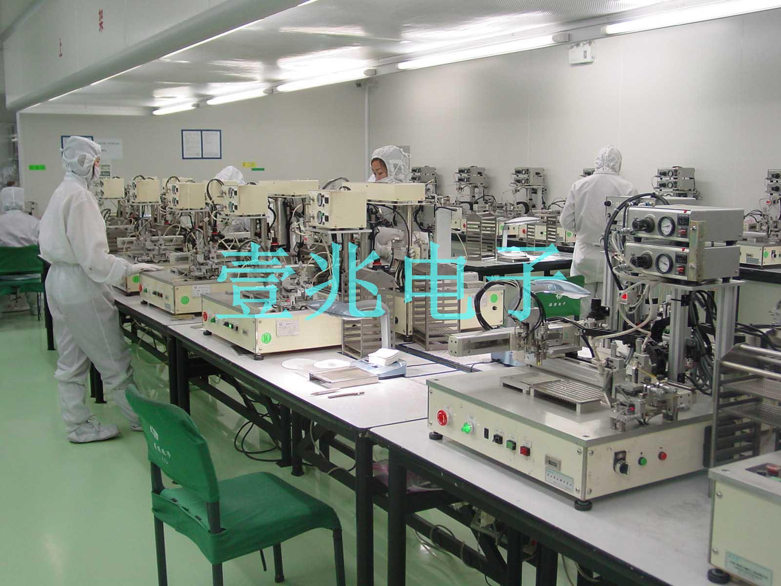 壹兆工厂生产线4