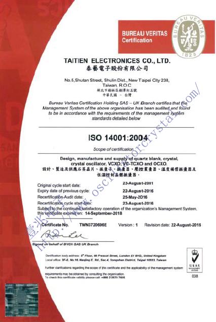 X3PAAAAANF-26.000000泰艺晶体ISO14001证书