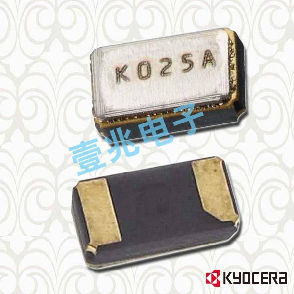 京瓷晶振,贴片晶振,ST2012SB晶振