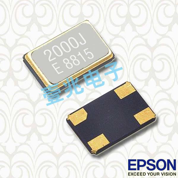 爱普生晶振,贴片晶振,TSX-5032晶振