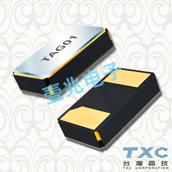 TXC晶振,贴片晶振,9HT11晶振