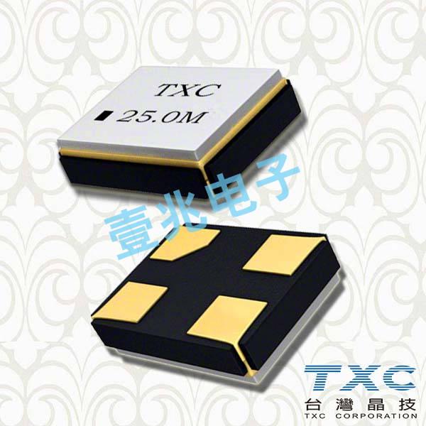 TXC晶振,贴片晶振,8Q晶振