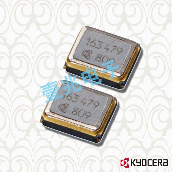 京瓷晶振,有源晶振,KT2016晶振