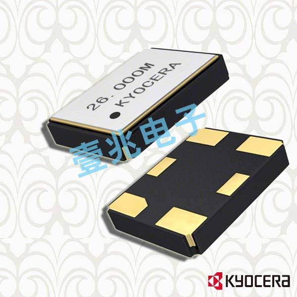 京瓷晶振,贴片晶振,KT2520晶振