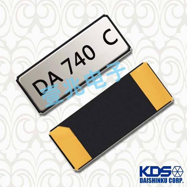 KDS晶振,贴片晶振,DST410S晶振,石英无源晶振