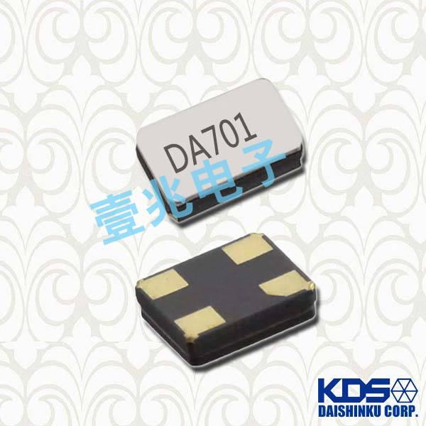 KDS晶振,贴片晶振,DST1610AL晶振,32.768K石英晶振