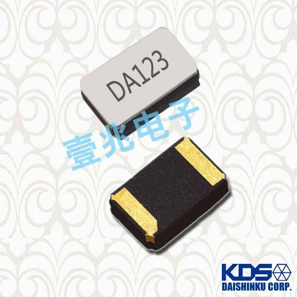 KDS晶振,贴片晶振,DST210A晶振,1TJG125DR1A0004晶振