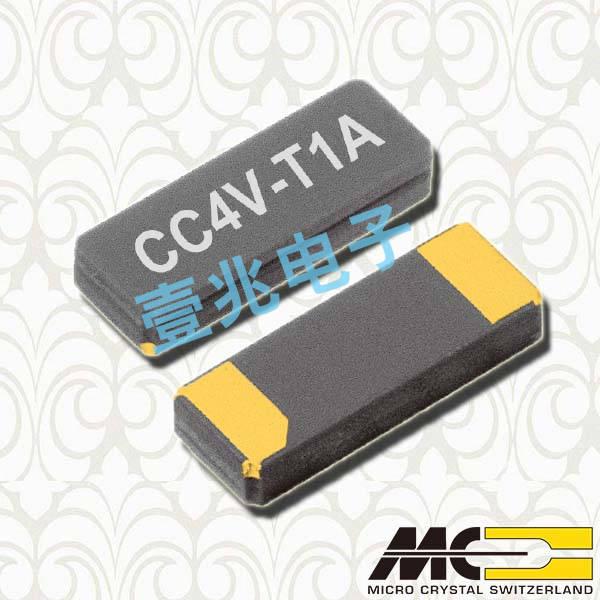微晶晶振,贴片晶振,CC4V-T1A晶振