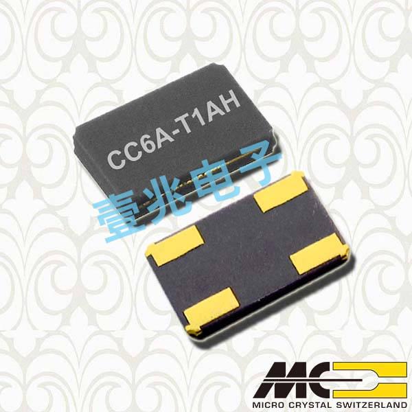 微晶晶振,贴片晶振,CC6A-T1AH晶振