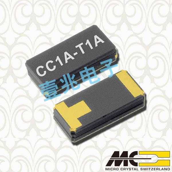 微晶晶振,贴片晶振,CC1F-T1A晶振