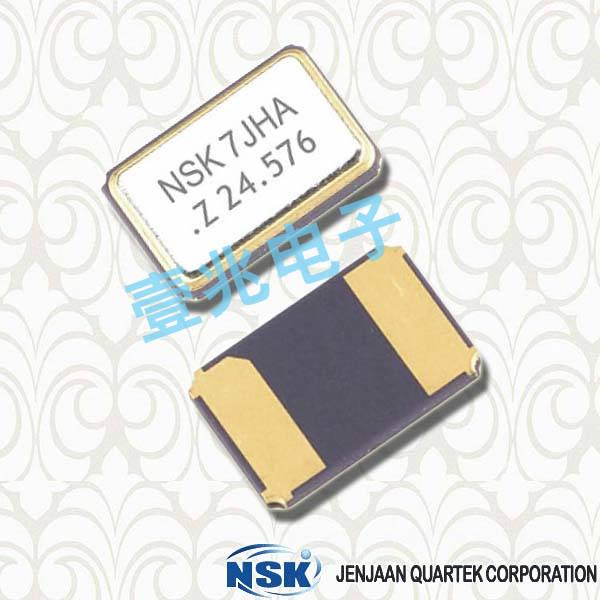 NSK晶振,贴片晶振,NXH-53-AP2晶振