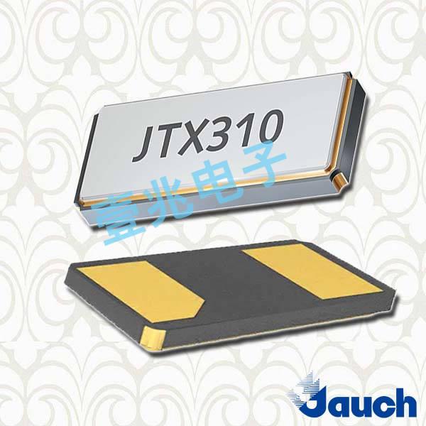Jauch晶振,贴片晶振,JTX520晶振