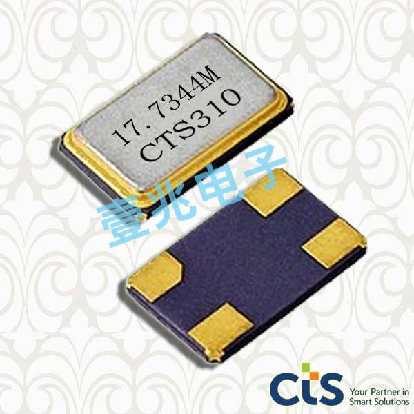 CTS晶振,贴片晶振,406晶振