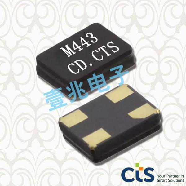 CTS晶振,贴片晶振,443晶振