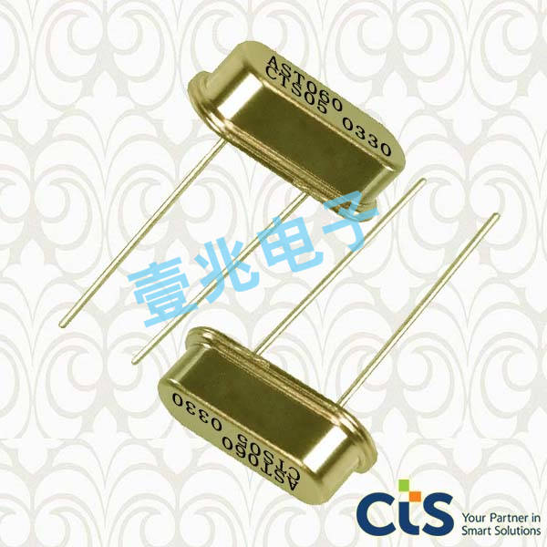 CTS晶振,插件晶振,ATS晶振