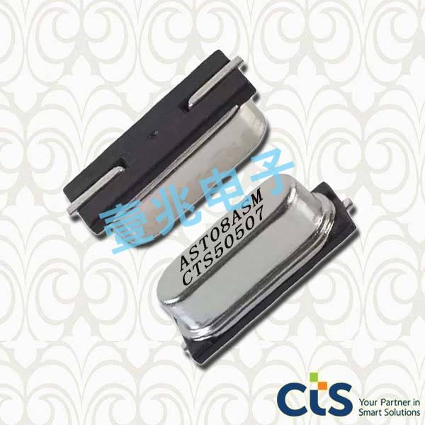 CTS晶振,插件晶振,ATS-SM晶振