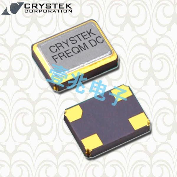 Crystek晶振,贴片晶振,CSX2晶振