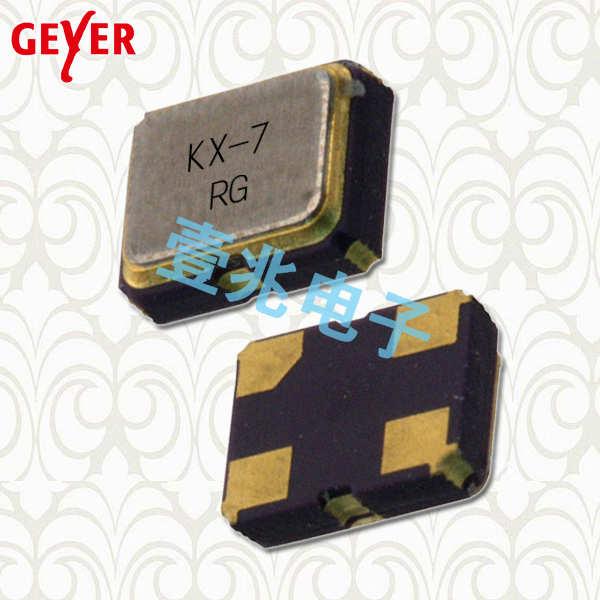 GEYER晶振,贴片晶振,KX-7晶振