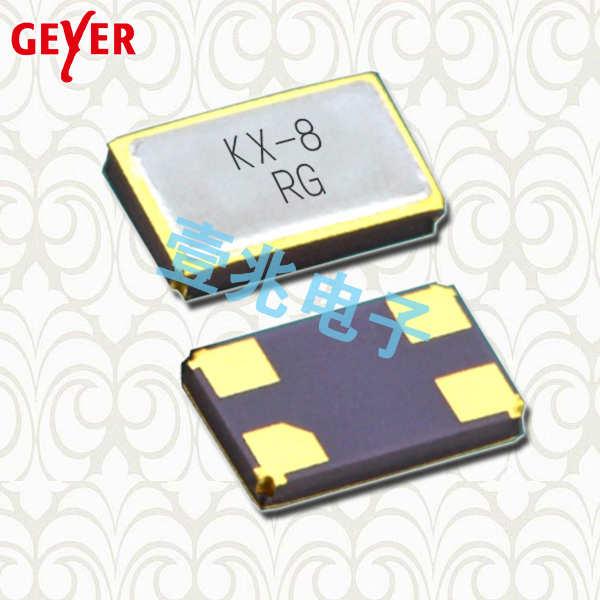 GEYER晶振,贴片晶振,KX-8晶振