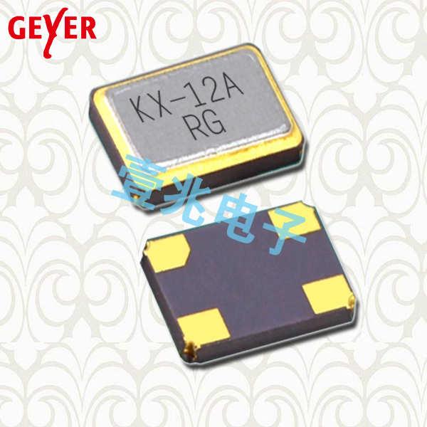 GEYER晶振,贴片晶振,KX-12A晶振