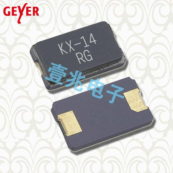 GEYER晶振,贴片晶振,KX-14晶振