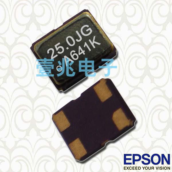 爱普生晶振,SG3225CAN晶振,智能手机晶振