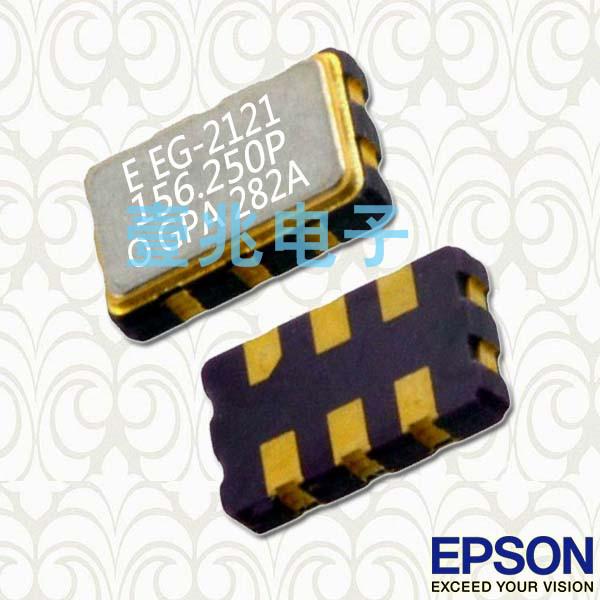 爱普生晶振,声表面波振荡器,EG-2102CA晶振,X1M0000910001晶振