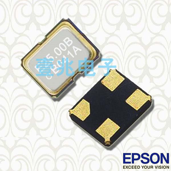 爱普生晶振,SPXO晶振,SG-210STF晶振,X1G0041710002晶振