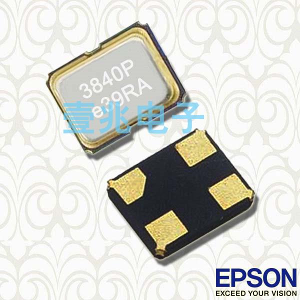 爱普生晶振,SPXO晶振,SG-8101CG晶振,X1G0056010011晶振