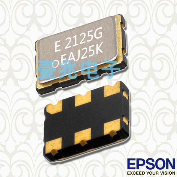 爱普生晶振,SPXO晶振,SG7050EBN晶振,X1G0045110001晶振
